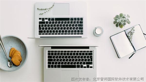 智邦國際31.83版本發布,一鍵極速連接企業供應鏈!