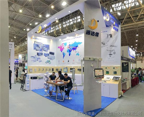 第19届中国国际机电产品博览会博览会成功参展