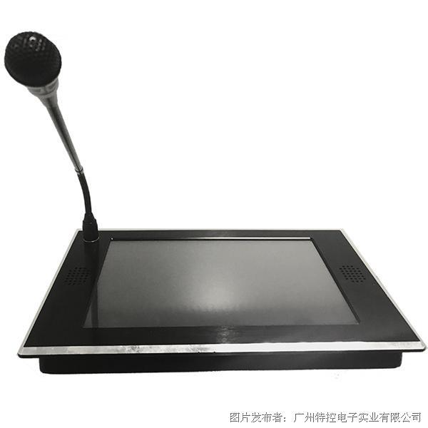 广州特控发布12.1寸IP网络可视?#36234;仓?#26426;MSPPC-HW1262CT