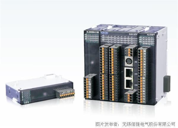 信捷XL5E系列高性能以太网型PLC