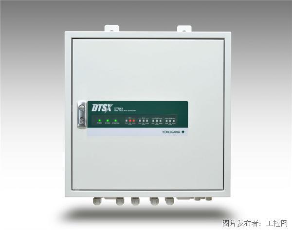 横河电机发布光纤热量探测器DTSXTM1
