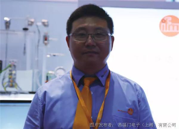 【行业报道】《电气时代》采访之易福门以可靠和创新助力工业4.0