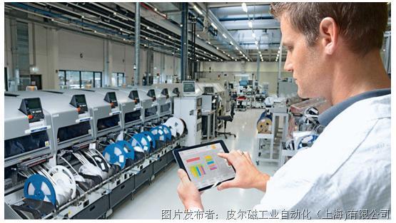 皮爾磁:質量管理系統符合 DIN EN ISO 9001