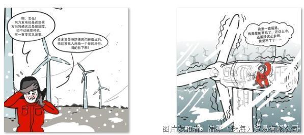 """浩亭模块化连接器助推风电行业 """"风光""""无限"""