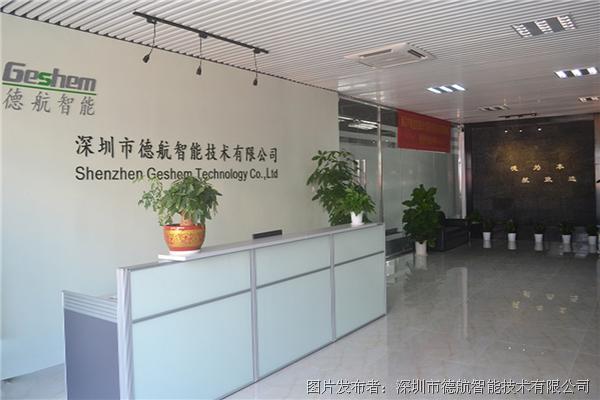 2018深圳工业平板电脑的主要特性及应用领域