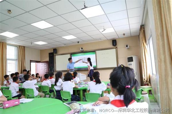 华北工控优质平板电脑应用于智能课堂教学屏