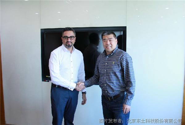东土科技与DNV GL签署合作协议,强强联合助力电网运行水平提升