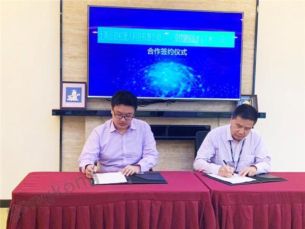 【合作】仙知机器人与京信通信签订战略合作协议,强强联合、共创共赢!