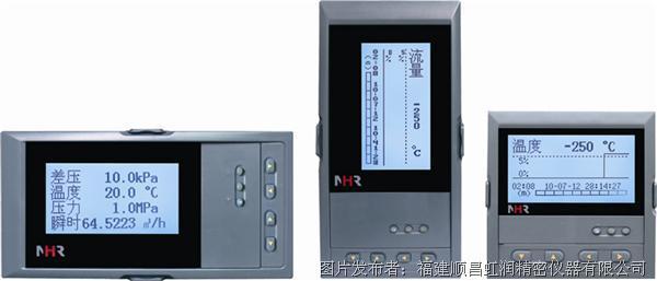 虹润NHR-6000系列液晶无纸记录仪