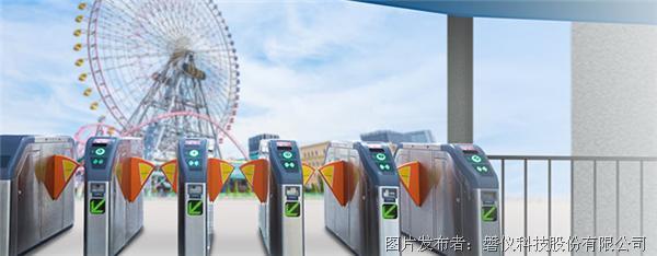 磐仪现代化主题公园Kiosk提供卓越的客户自助服务体验