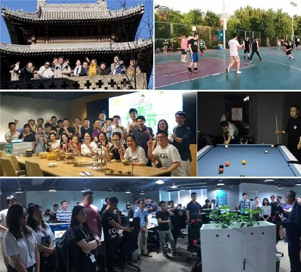 天泽智云2019校园招聘正式启动