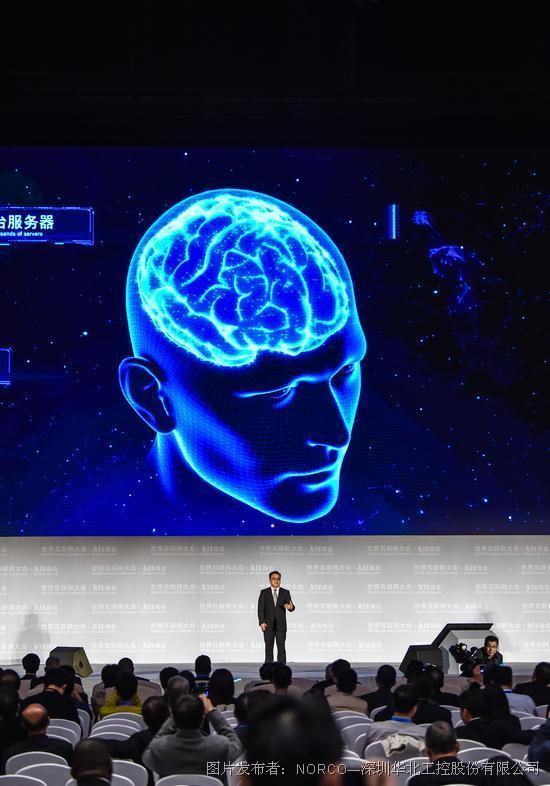 应用案例 |人脸识别高速落地 嵌入式硬件助力香港马会2018开奖现场直播转型之路