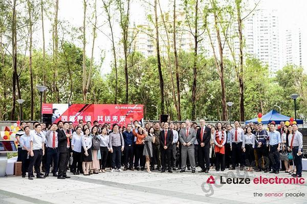庆祝德国劳易测电子中国总部乔迁之喜,见证一起走过的12年
