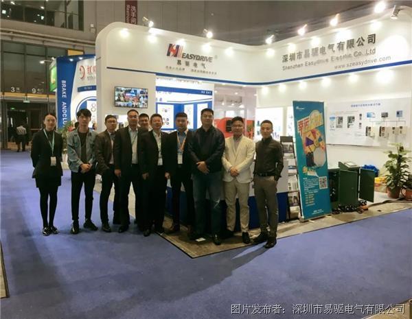 易驱电气在国家会展中心(上海)隆重亮相2018纺织机械展