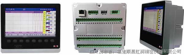 虹润NHR-6800系列彩色无纸记录仪