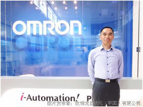 欧姆龙:现场技术力,以独特优势革新制造现场
