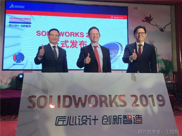 達索系統推出SOLIDWORKS 2019