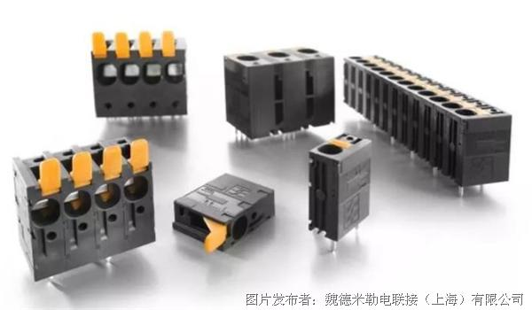 新品推荐 | 最新LUF及LLF直插式电源端子,了解一下?