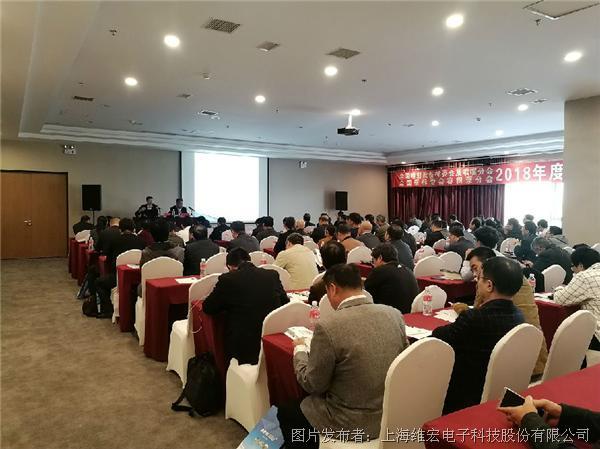 维宏股份受邀参与2018年全国喷射设备标委会年会及标准审查会