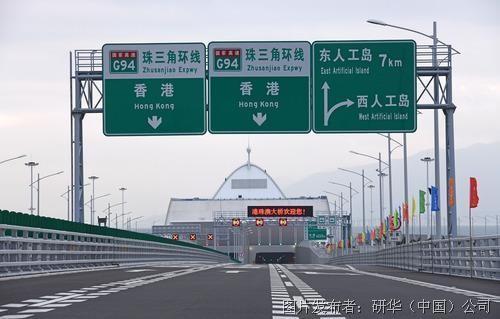 港珠澳大桥:隐于超级工程后的工业级研华标准