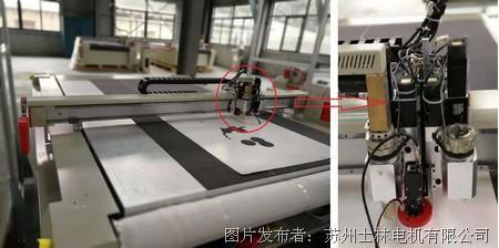 SDE系列在柔性材料切割机的应用