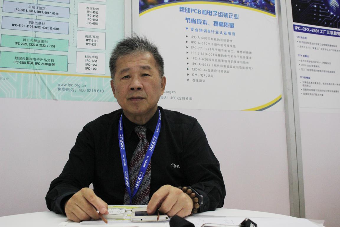 IPC CFX :创建智慧工厂连接互通标准,全面提升生产制造智能化