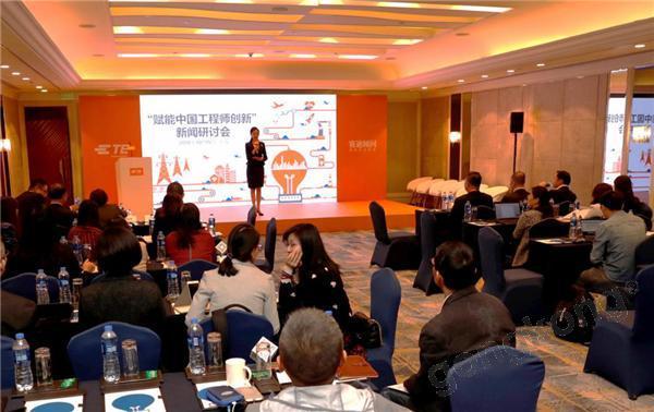 TE:推进中国智造,重在人才创新