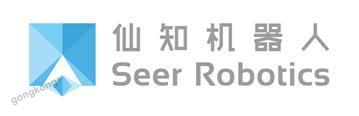 【企业三周年庆】仙知机器人:高歌奋进,砥砺前行!