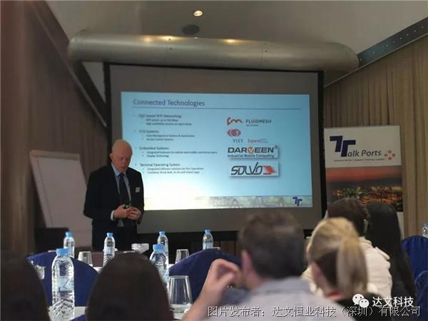 達文攜手迪拜代理商Talk Port成功舉辦中東地區港口客戶峰會