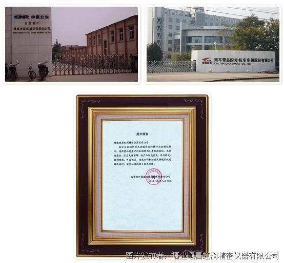 虹润仪表成功应用于中国高铁制造领域并受好评