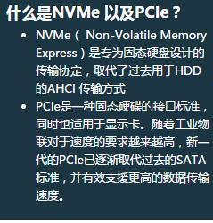宜鼎新NVMe PCle閃存工業級儲存強勢導入