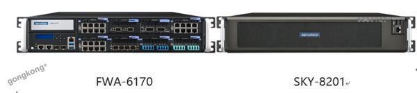 研华科技与netElastic 宣布合作 推进NFV 解决方案