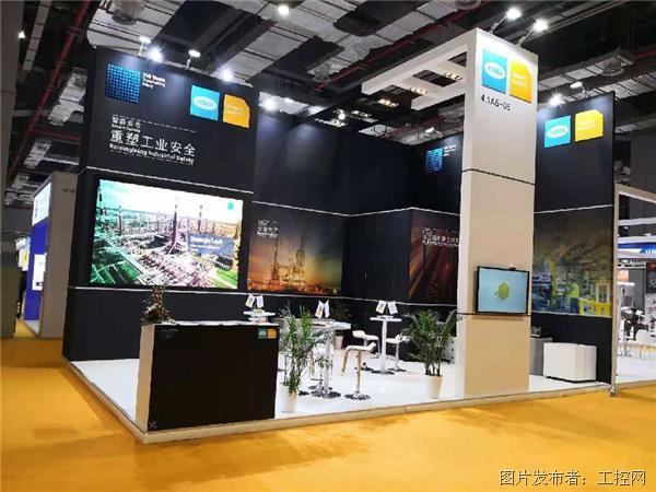 希马中国携智能安全理念闪耀进博会