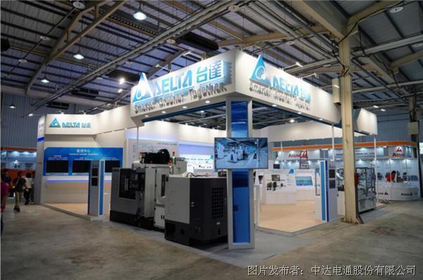 台达发表全方位CNC智能设备方案 助力机床产业升级