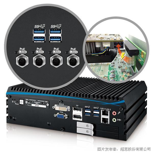 超恩ECX-12001100工作站等级Intel Coffee Lake可扩充无风扇嵌入式系统