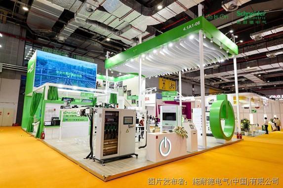 施耐德电气数字化新品闪耀进博会  达成多项战略合作