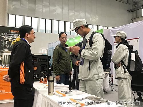 雷尼绍测量技术护航全国数控技能大赛