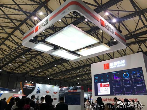 用科技赋能物流未来!迦智科技盛装亮相2018上海CeMAT展