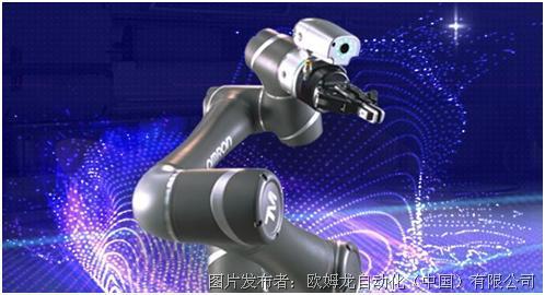 【协作机器人 TM系列】新品发布,人类与机器的完美契合