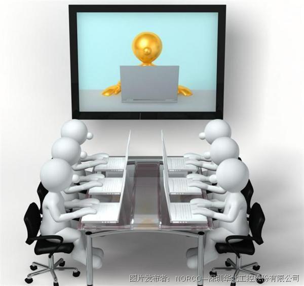 九州娱乐网案例|华北九州娱乐,九州娱乐平台,九州娱乐网NVR嵌入主板添翼视频会议
