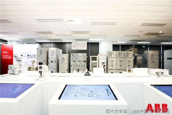 ABB技术体验中心在华正式启用