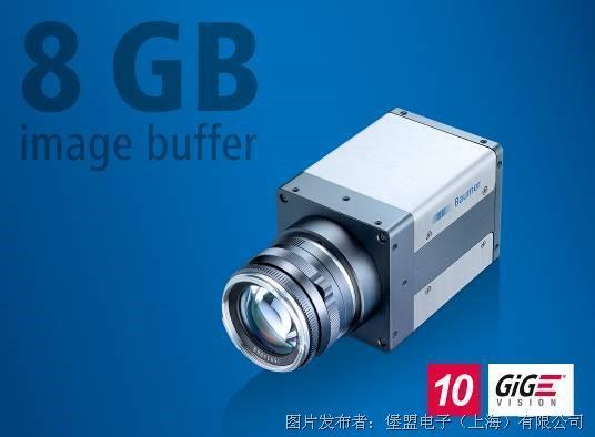 抓拍关键细节:自带8GB图像内存,轻松完成高速图像处理