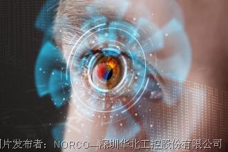 产品方案| 机器视觉让机器看懂世界 华北工控主板保驾护航