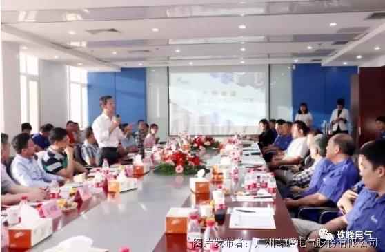 广东铝加工专委会技术交流团走访