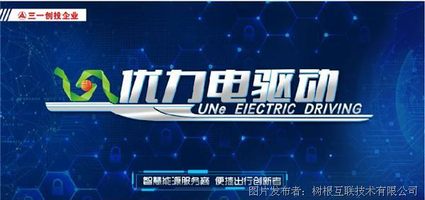 根云杯8强 | 优力电驱动:成为更智能的动力电池服务商