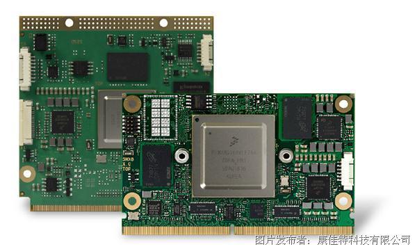 康佳特推出基于i.MX 8X的SMARC2.0和Qseven模块