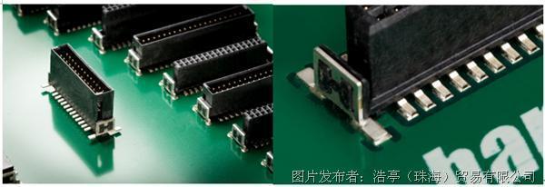 浩亭为紧凑型har-flex® 1.27毫米间距连接器系列新增两个堆叠高度