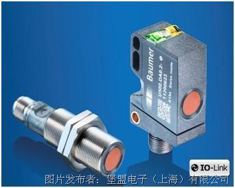 堡盟最新推出的U500和UR18系列超声波传感器