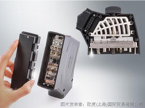 欧度ODU-MAC® RAPID快捷版——对半式原理将对接速度提升两倍