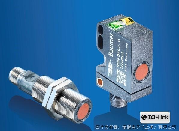 坚固耐用,设置灵活:堡盟全新的超声波传感器凭借坚固的外壳和IO-Link接口从同类产品中脱颖而出